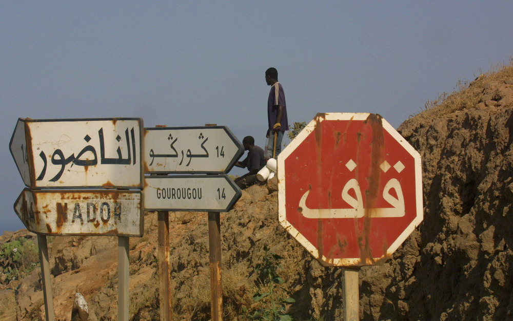 Maroc : Loin des regards, la ligne de front de la crise des migrants